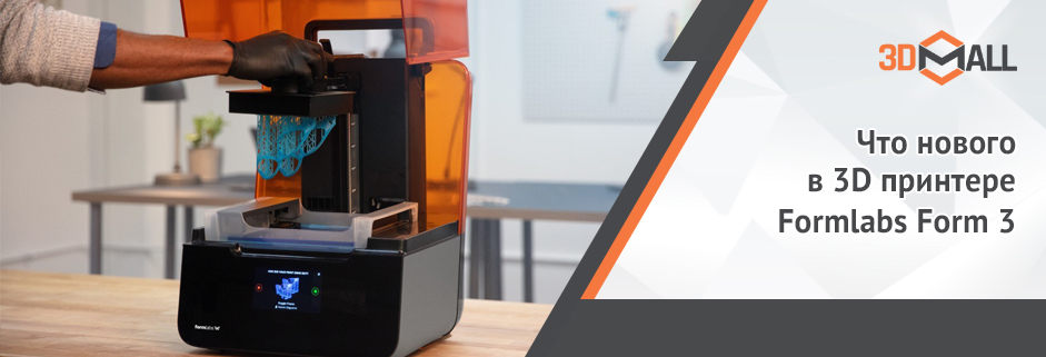 Баннер 3D принтер Formlabs Form 3 ключевые отличия