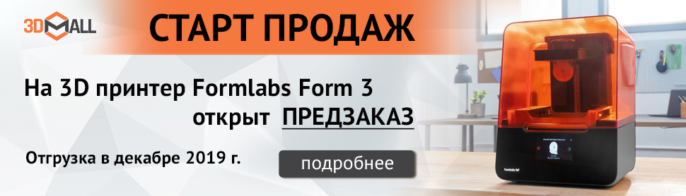 Баннер старт продаж formlabs form 3