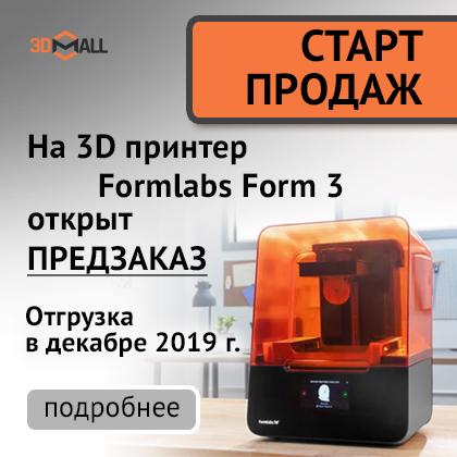 Баннер старт продаж formlabs form 3 моб
