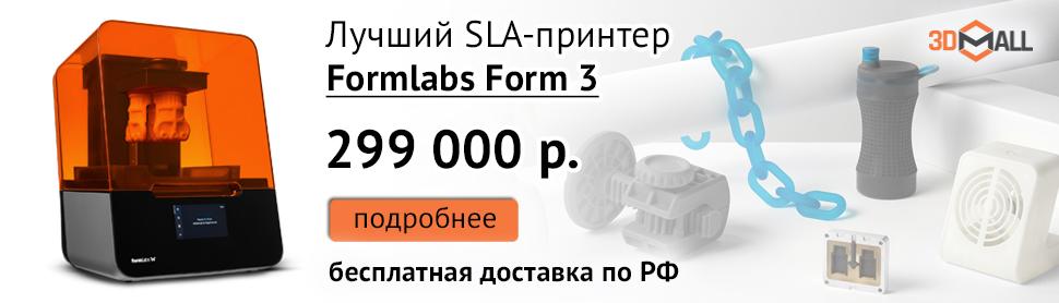 Баннер Лучший SLA-принтер Formlabs Form 3