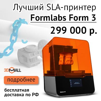 Баннер Лучший SLA-принтер Formlabs Form 3 моб