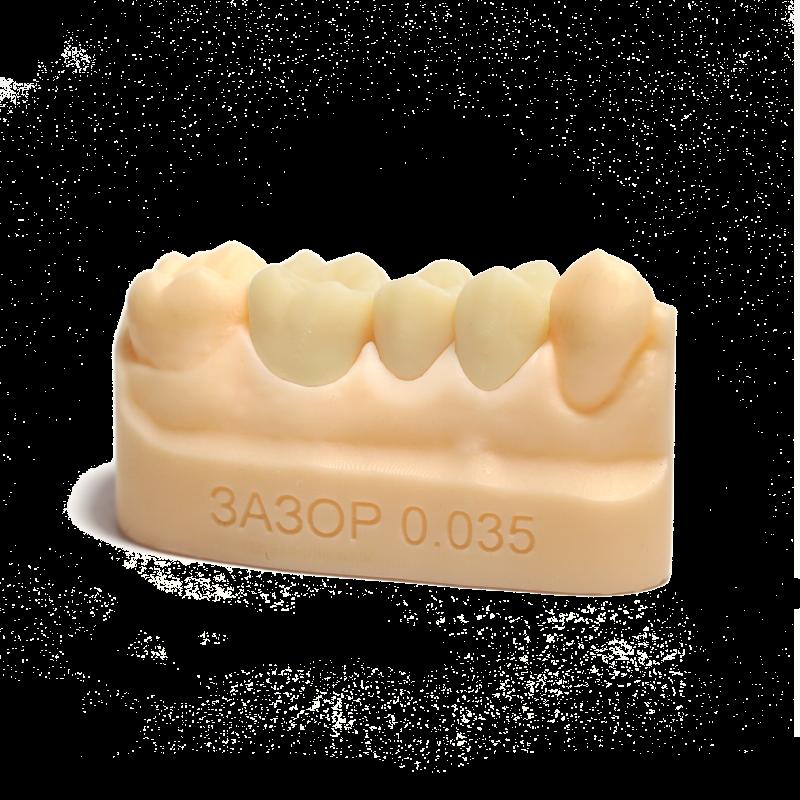 Фото полимер Dental Sand 2