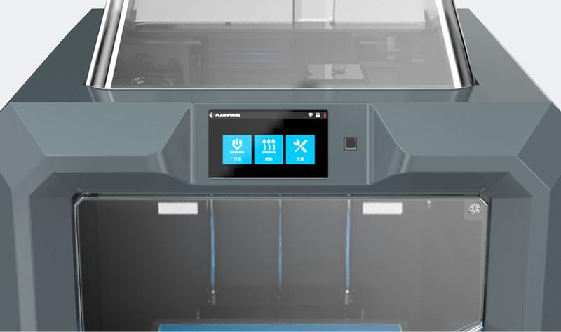 Фото 3D принтера Flashforge Guider IIs 18