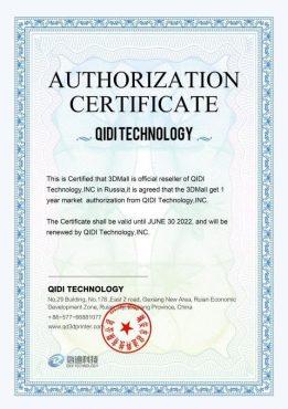 Фото сертификат QIDI Tech 3DMALL